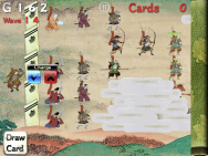 A screenshot of Samurai BloodShow.