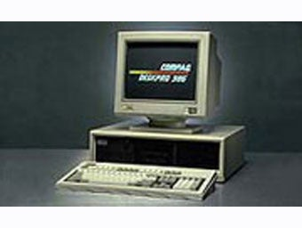 The Mac II beat the Compaq Deskpro 386, Model 40, in InfoWorld's benchmark speed tests.