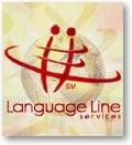 LanguageLine