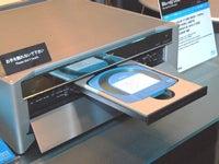 Blu-Ray prototype