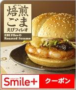 McDonalds Japan