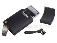 USB Shaver