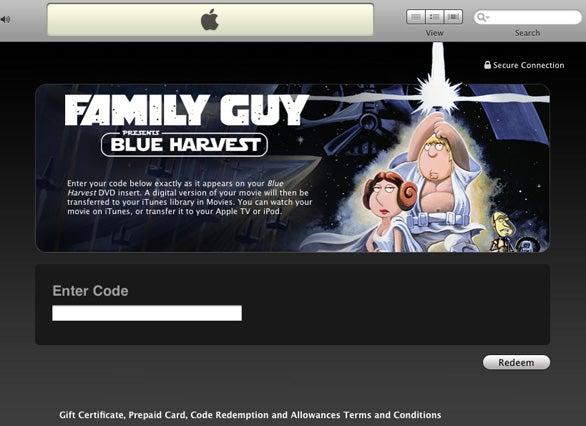 First Look: iTunes Digital Cop...