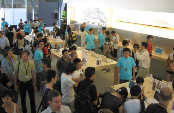 Apple Store Beijing