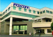 Foxconn to increase workers' wages in China