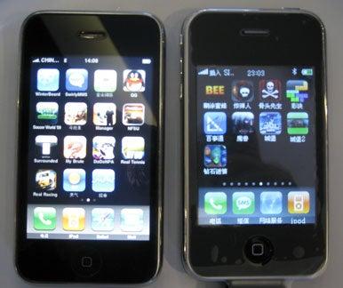 142312-iphone_fake_original.jpg