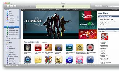 Apple marginally improves App Store approval process | Macworld