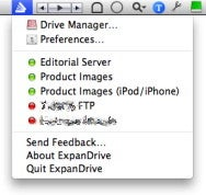 ExpanDrive's menu